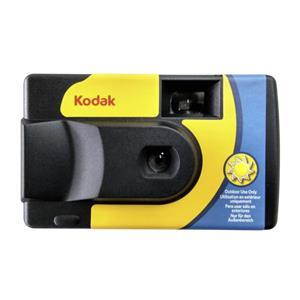 Kodak Daylight SUC