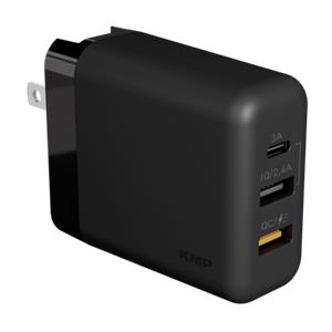 KMP Multiport travel charger