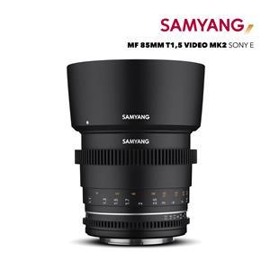 Samyang MF 85mm T1,5 VDSLR MK2 Sony E