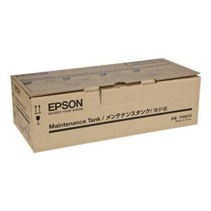 Epson Maintenance Tank C
