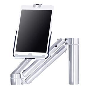 xMount Lift Secure iPad
