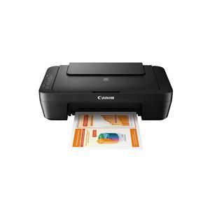 CANON PIXMA MG2555S multifunkcijski pisač (printer/skener i kopirka) - TOP PONUDA - ODMAH DOSTUPNO 2